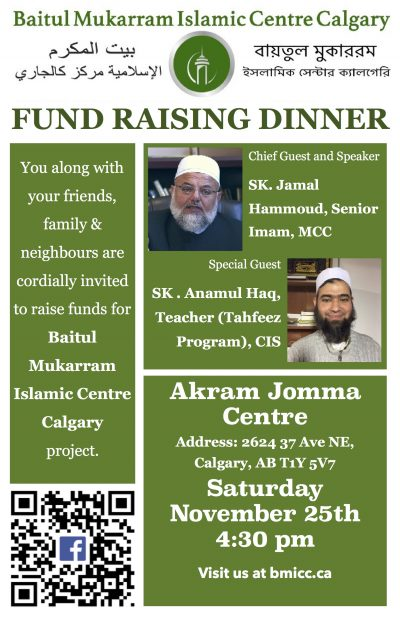 FUND RAISING DINNER, 25 NOV, 2017